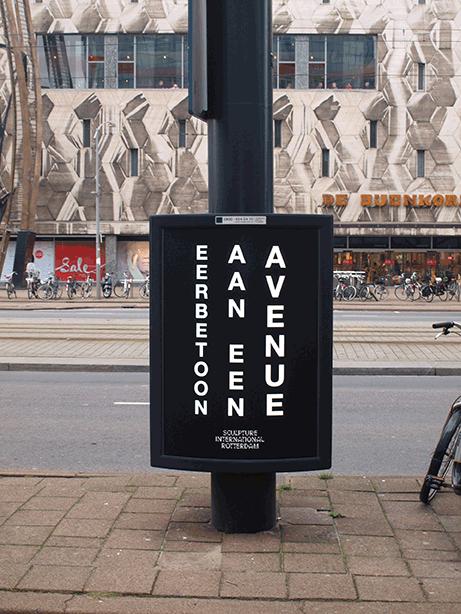 EAEA_Dag-Bijenkorf