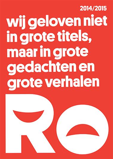 _ROT-2014-2015-Omslag-buitenPMS032
